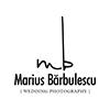 Marius Bărbulescu